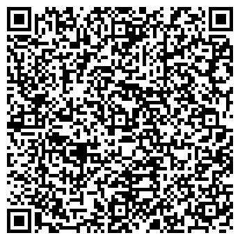 QR-код с контактной информацией организации МАССИВ СТРОЙТЕРМИНАЛ, ООО