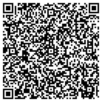 QR-код с контактной информацией организации СТРОЙ МОДА МАГАЗИН