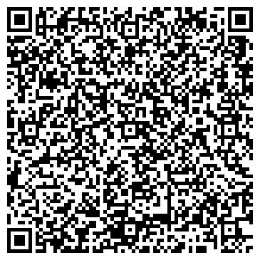QR-код с контактной информацией организации СТРОЙАРСЕНАЛ ТСК, ООО