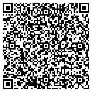 QR-код с контактной информацией организации ТЮТРИН В.В., ИП