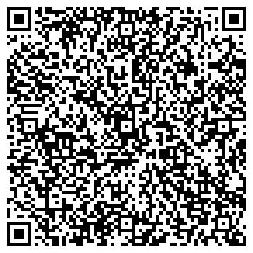 QR-код с контактной информацией организации ВОДОЛЕЙ-ТРЕЙД ТОРГОВАЯ КОМПАНИЯ