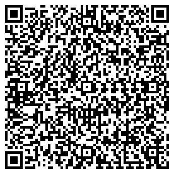 QR-код с контактной информацией организации УРАЛМАШСЕРВИС, ООО