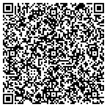QR-код с контактной информацией организации КУРГАНСКИЙ ДОМОСТРОИТЕЛЬНЫЙ КОМБИНАТ, ЗАО