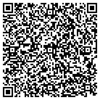 QR-код с контактной информацией организации КУРГАНТЕПЛОИЗОЛЯЦИЯ, ООО