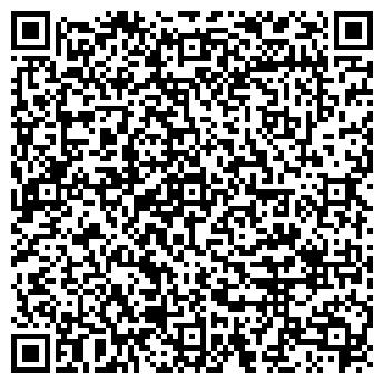 QR-код с контактной информацией организации ВЕАЛПРОФ ЗАВОД, ООО