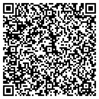 QR-код с контактной информацией организации ВНЕДРЕНИЕ, ЗАО