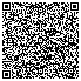 QR-код с контактной информацией организации КУРГАНГАЗСТРОЙДЕТАЛЬ, ЗАО