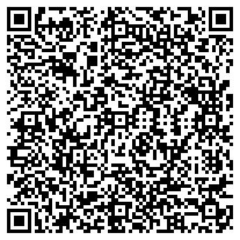 QR-код с контактной информацией организации НАШИ ОКНА, ООО