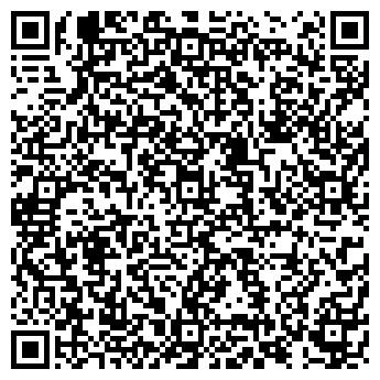 QR-код с контактной информацией организации КУРГАНОБЛГРАЖДАНСТРОЙ АО