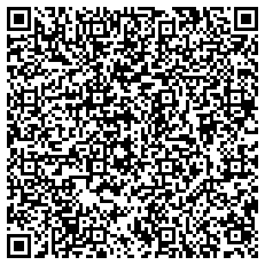 QR-код с контактной информацией организации РОСГОССТРАХ-УРАЛ СОВЕТСКИЙ СТРАХОВОЙ ОТДЕЛ В Г. КУРГАНЕ, ООО