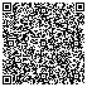 QR-код с контактной информацией организации УРАЛЛИТМАШ, ООО