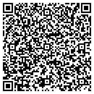 QR-код с контактной информацией организации ВИКТОРГ, ООО