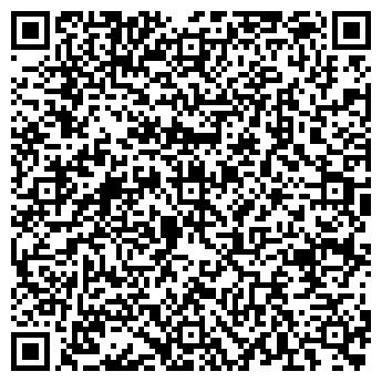 QR-код с контактной информацией организации ООО ОБЪЕДИНЕНИЕ № 170