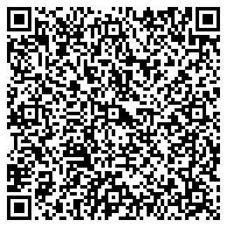 QR-код с контактной информацией организации ГОЛДНЕФТЬ, ООО