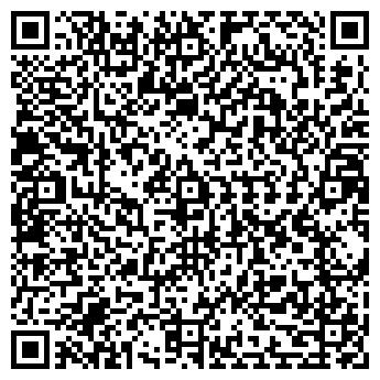 QR-код с контактной информацией организации НАСТАТРЕЙД, ООО
