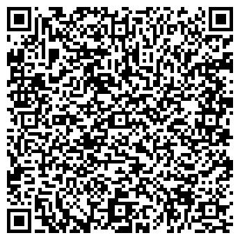 QR-код с контактной информацией организации КУРГАНРЕГИОНГАЗ, ООО
