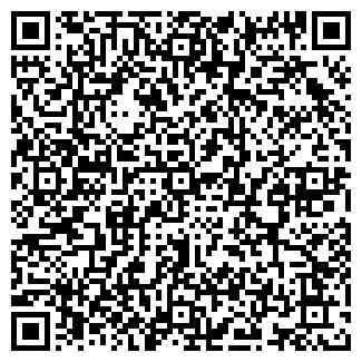 QR-код с контактной информацией организации РЕГИОН-СК, ООО