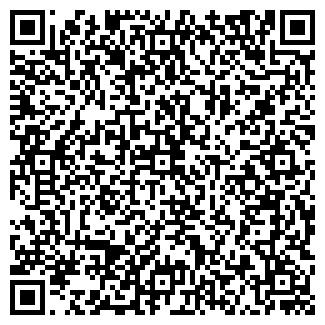 QR-код с контактной информацией организации ОАО КУРГАНПРИБОР-А