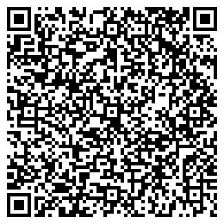 QR-код с контактной информацией организации КУРГАНТРАНСМАШПРОЕКТ-R