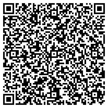 QR-код с контактной информацией организации СПУТНИК КОМПАНИЯ