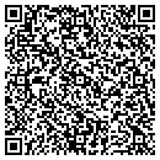 QR-код с контактной информацией организации КУРГАНЭНЕРГО