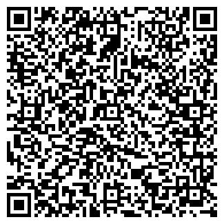 QR-код с контактной информацией организации ЗЕТТА, ООО