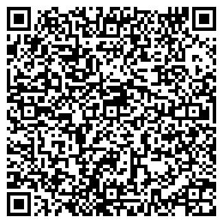 QR-код с контактной информацией организации КДК, ТОО