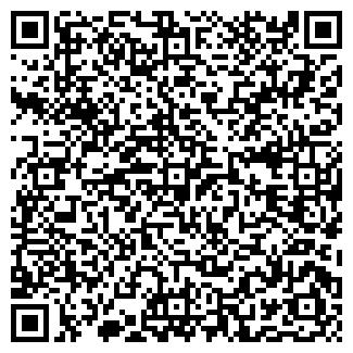 QR-код с контактной информацией организации АРТЕМ МАГАЗИН