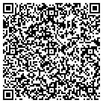 QR-код с контактной информацией организации КУРГАНСТРОЙ, ООО