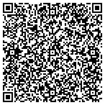 QR-код с контактной информацией организации МИРОВОЙ СТАНДАРТ КОМПАНИЯ, ООО