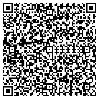 QR-код с контактной информацией организации СТАЛЬМОСТ ЧОП, ООО