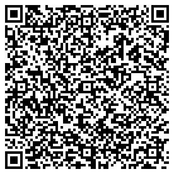 QR-код с контактной информацией организации УЧРЕЖДЕНИЕ ОФ-73/1