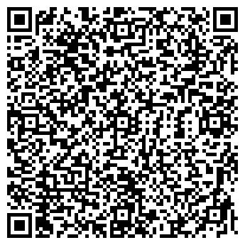 QR-код с контактной информацией организации № 118 ТЕПЛОПУНКТ