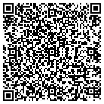 QR-код с контактной информацией организации № 60 КУРГАНФАРМАЦИЯ
