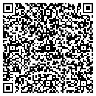 QR-код с контактной информацией организации № 2 ОСДЮСШОР