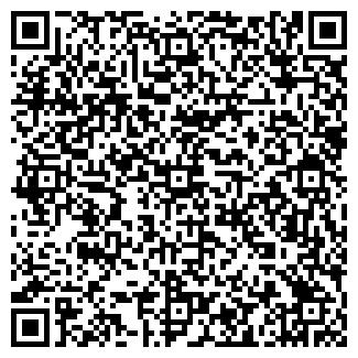 QR-код с контактной информацией организации № 7 ТЕПЛОПУНКТ