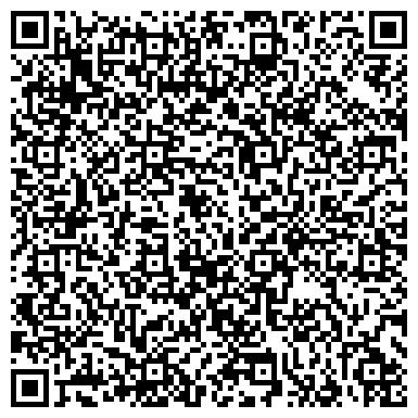 QR-код с контактной информацией организации КУРГАНСКАЯ ГОРОДСКАЯ ОБЩЕСТВЕННАЯ ОРГАНИЗАЦИЯ ПЧЕЛОВОДОВ