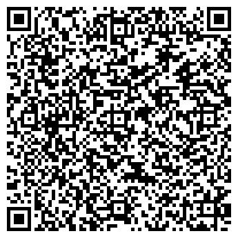 QR-код с контактной информацией организации АВТОБУСНОГО ЗАВОДА