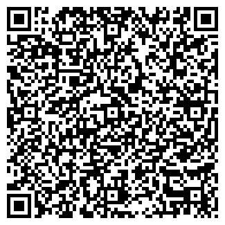 QR-код с контактной информацией организации ГСК-28