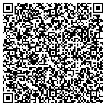 QR-код с контактной информацией организации ТРАНСУРАЛ КОРПОРАЦИЯ, ООО
