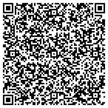 QR-код с контактной информацией организации ГРАЦИЯ СТОМАТОЛОГИЧЕСКИЙ КАБИНЕТ