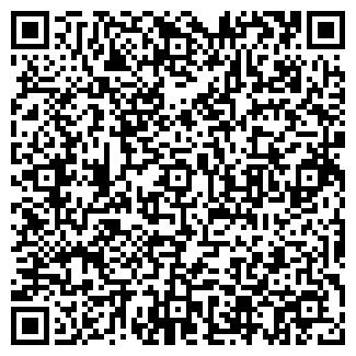QR-код с контактной информацией организации № 139 ТЕПЛОПУНКТ