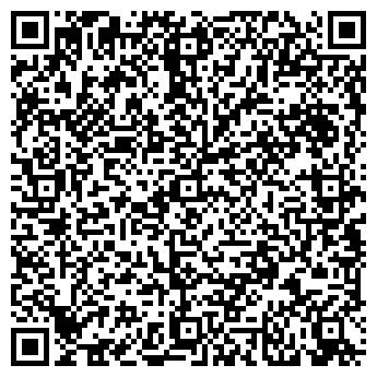 QR-код с контактной информацией организации ОТДЕЛЕНИЕ ЭЛЕКТРОСВЯЗИ № 9