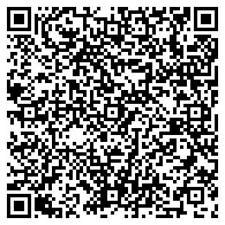 QR-код с контактной информацией организации ЧЕРЕМУШКИ, ООО