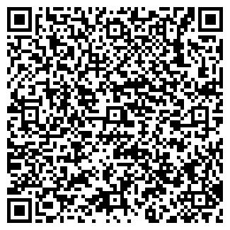 QR-код с контактной информацией организации ЗА ОБЛАКАМИ