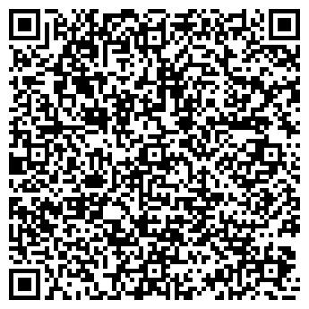 QR-код с контактной информацией организации ШИРВАН