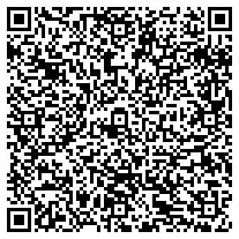QR-код с контактной информацией организации ДАММИ ГРУППА КОМПАНИЙ