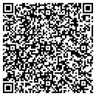 QR-код с контактной информацией организации ПРИ УВД
