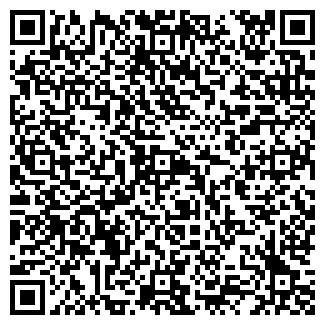 QR-код с контактной информацией организации PRINTEXPRESS