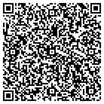 QR-код с контактной информацией организации К-СИСТЕМС-ТОБОЛ